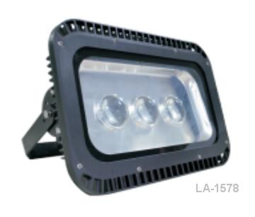 LED Flutlicht zur Skipisten Beleuchtung 150W